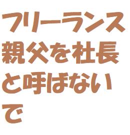 f:id:ekawa:20190116203015p:plain