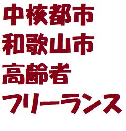f:id:ekawa:20190118212210p:plain