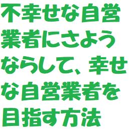 f:id:ekawa:20190130164817p:plain