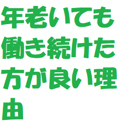 f:id:ekawa:20190201204245p:plain