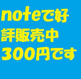 f:id:ekawa:20190205093101p:plain
