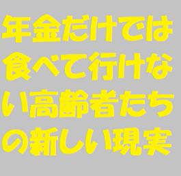f:id:ekawa:20190225112013p:plain