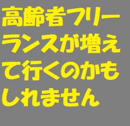 f:id:ekawa:20190306120958p:plain
