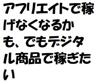 f:id:ekawa:20190325214934p:plain