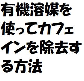 f:id:ekawa:20190405082024p:plain