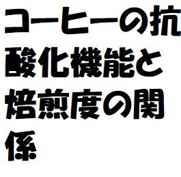 f:id:ekawa:20190528110044p:plain