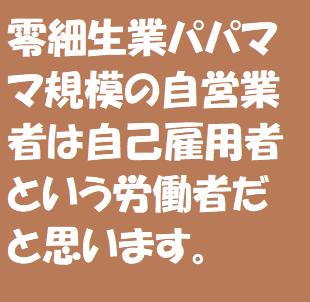f:id:ekawa:20190729214050p:plain
