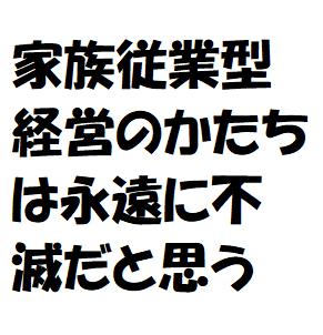 f:id:ekawa:20190804181618p:plain