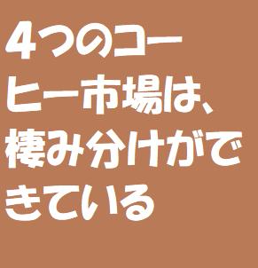 f:id:ekawa:20190813210113p:plain