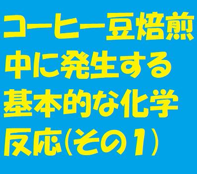 f:id:ekawa:20190818173709p:plain