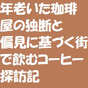 f:id:ekawa:20190901112500p:plain
