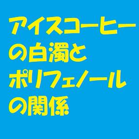 f:id:ekawa:20190901161331p:plain