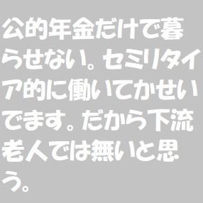 f:id:ekawa:20190911122349j:plain