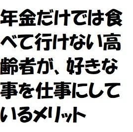 f:id:ekawa:20190915145016j:plain
