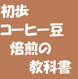 f:id:ekawa:20191105151020p:plain