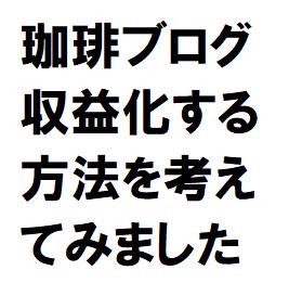 f:id:ekawa:20200301105618p:plain