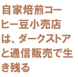 f:id:ekawa:20200422101529p:plain