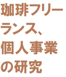f:id:ekawa:20200911100936p:plain