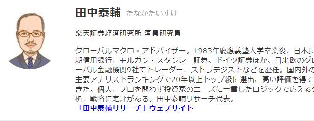 f:id:ekeche:20210214015010p:plain