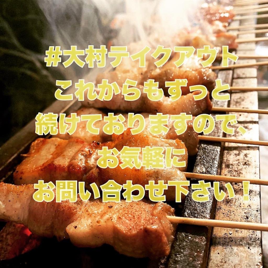 f:id:eki-sakanaya:20200804101844j:image