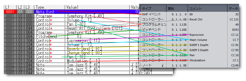 f:id:eki_docomokirai:20171219235445p:plain