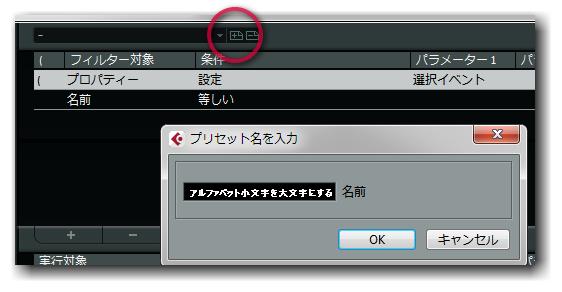 f:id:eki_docomokirai:20200622064948p:plain