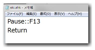 f:id:eki_docomokirai:20200725085821p:plain
