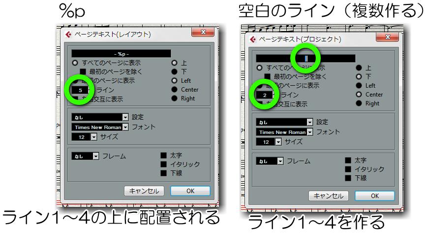 f:id:eki_docomokirai:20201203105808p:plain