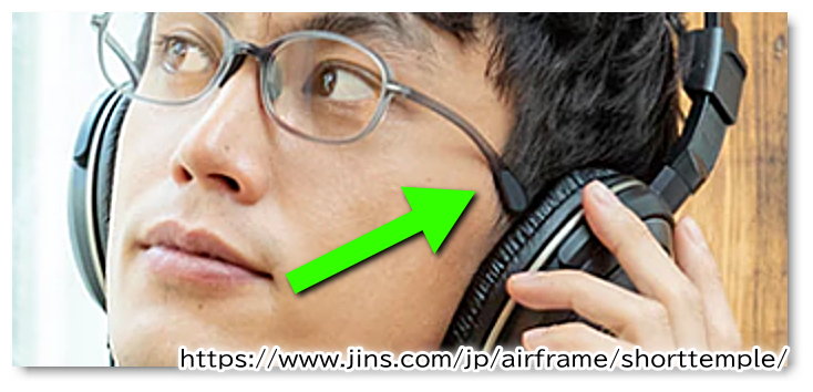 https://www.jins.com/jp/airframe/shorttemple/