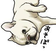 f:id:ekikyorongo:20170223153704j:plain