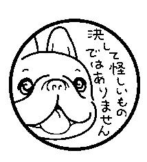 f:id:ekikyorongo:20170224205018p:plain
