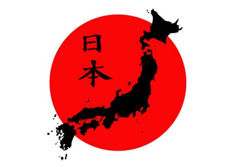 f:id:ekikyorongo:20181205225010p:plain