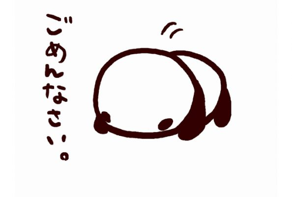 f:id:ekikyorongo:20190201210711j:plain