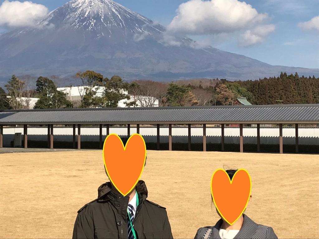 f:id:ekikyorongo:20190225005841j:plain