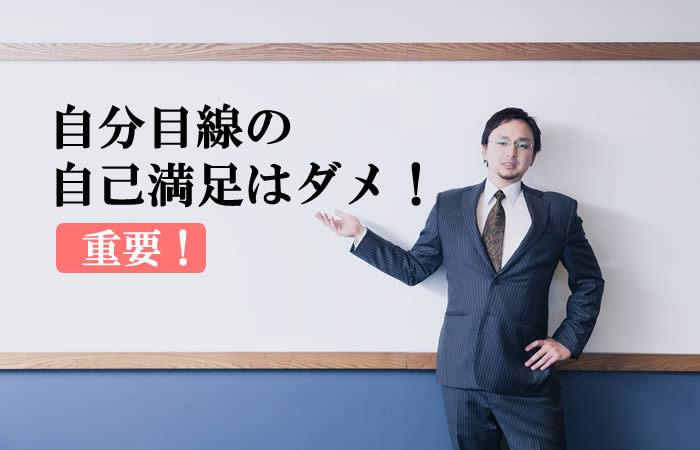 f:id:ekikyorongo:20190318104752j:plain