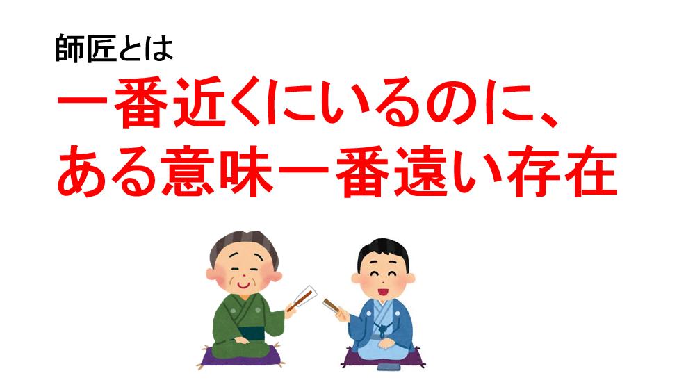 f:id:ekikyorongo:20190423132247p:plain