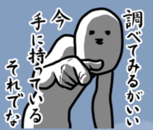 f:id:ekikyorongo:20190531011436j:plain