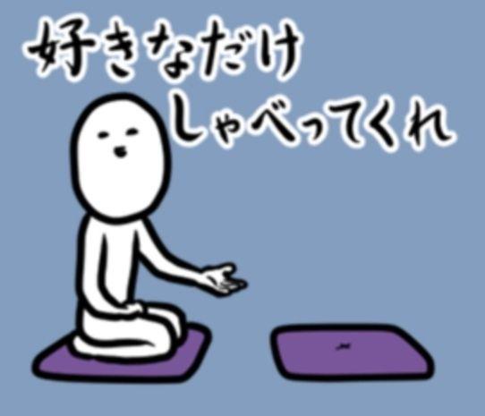 f:id:ekikyorongo:20190531011545j:plain