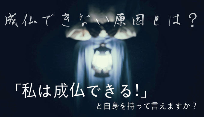 f:id:ekikyorongo:20190629221120p:plain