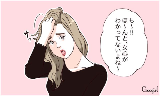 f:id:ekikyorongo:20190724203507j:plain