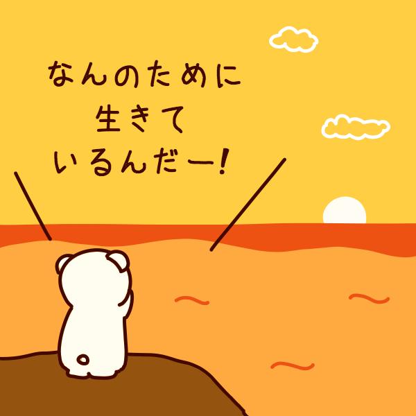 f:id:ekikyorongo:20190815135802p:plain