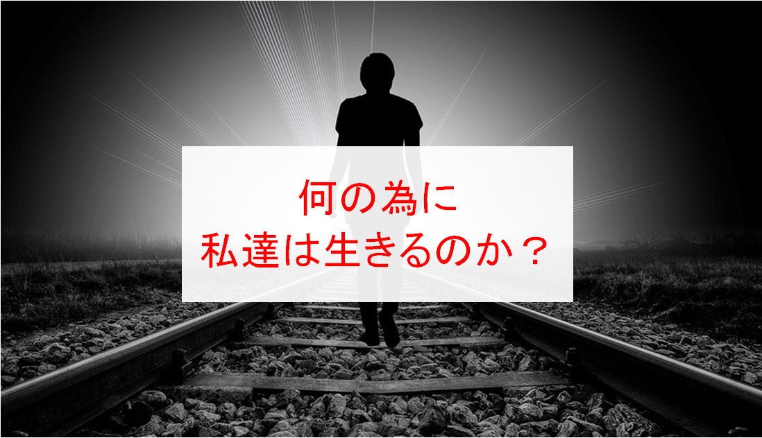 f:id:ekikyorongo:20190922173548j:plain