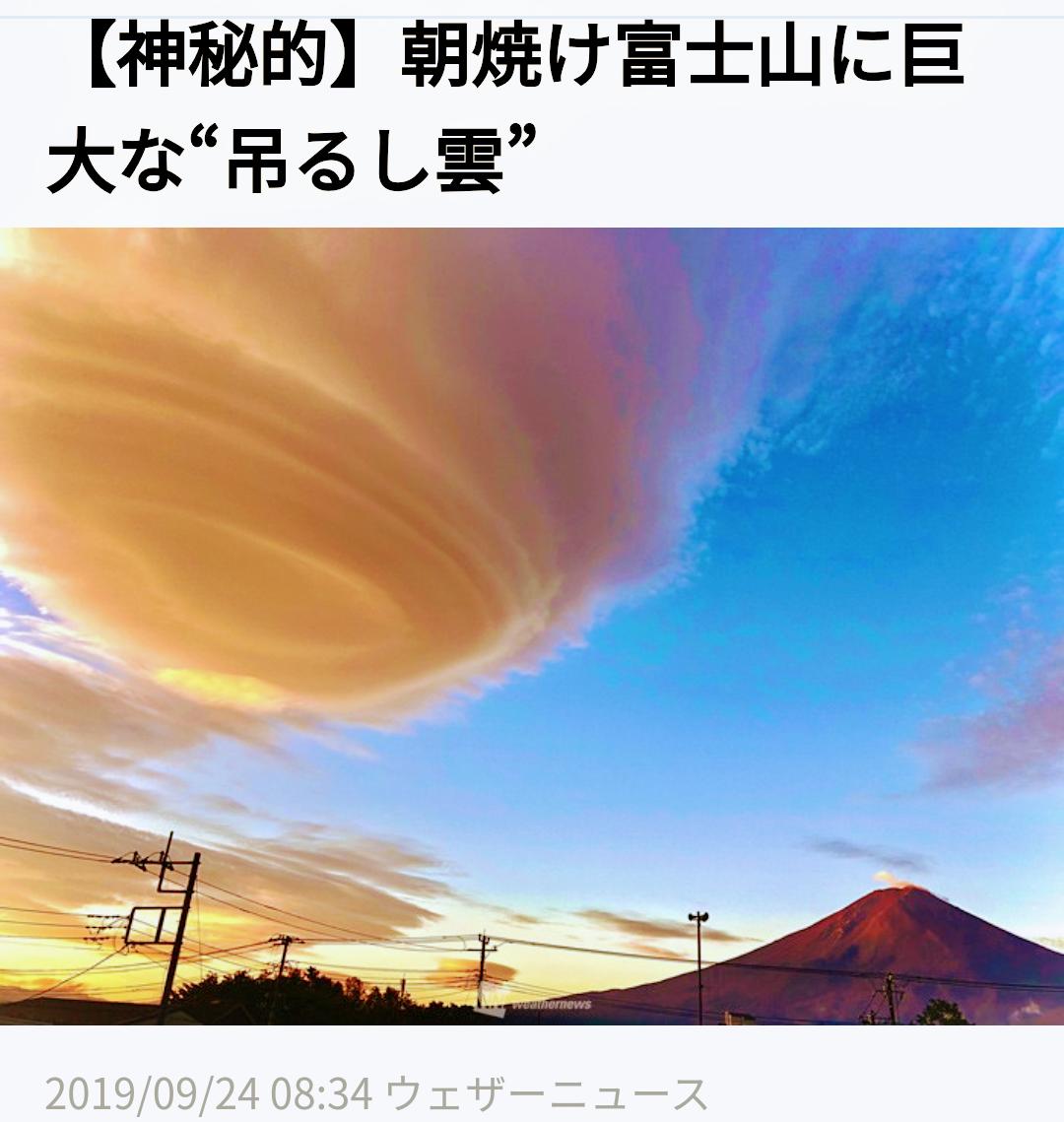 f:id:ekikyorongo:20191012091657p:plain