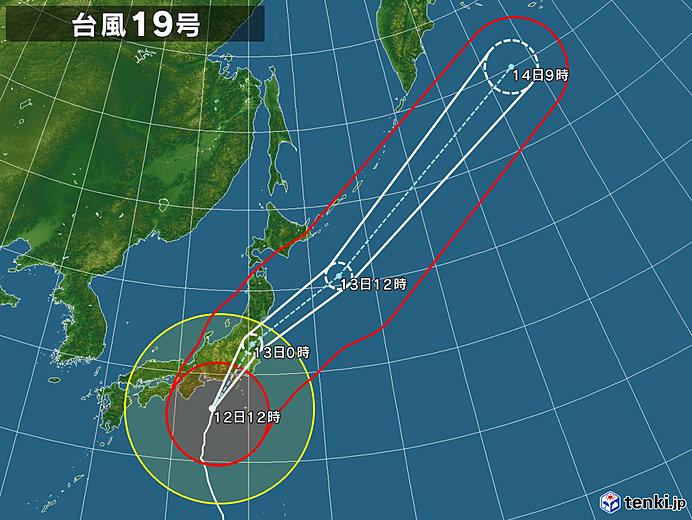 f:id:ekikyorongo:20191012130234j:plain