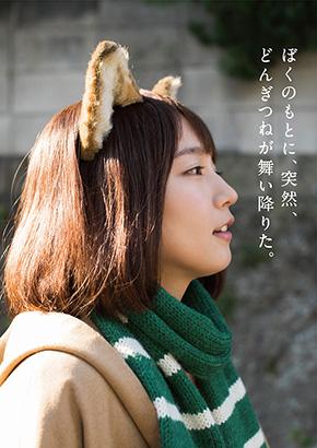 f:id:ekikyorongo:20191231155827j:plain