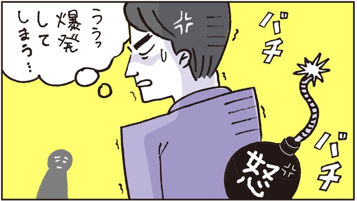 f:id:ekikyorongo:20200221202410j:plain