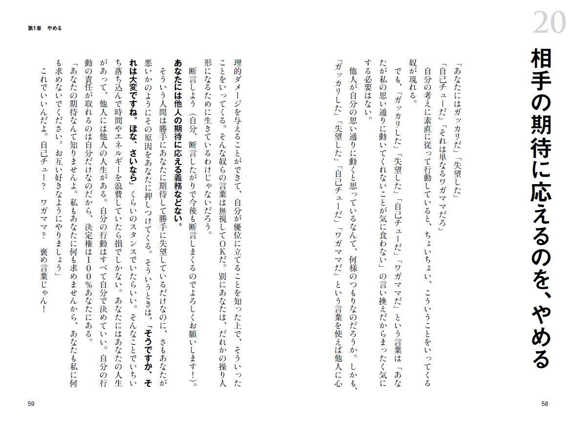 f:id:ekikyorongo:20200226211213p:plain