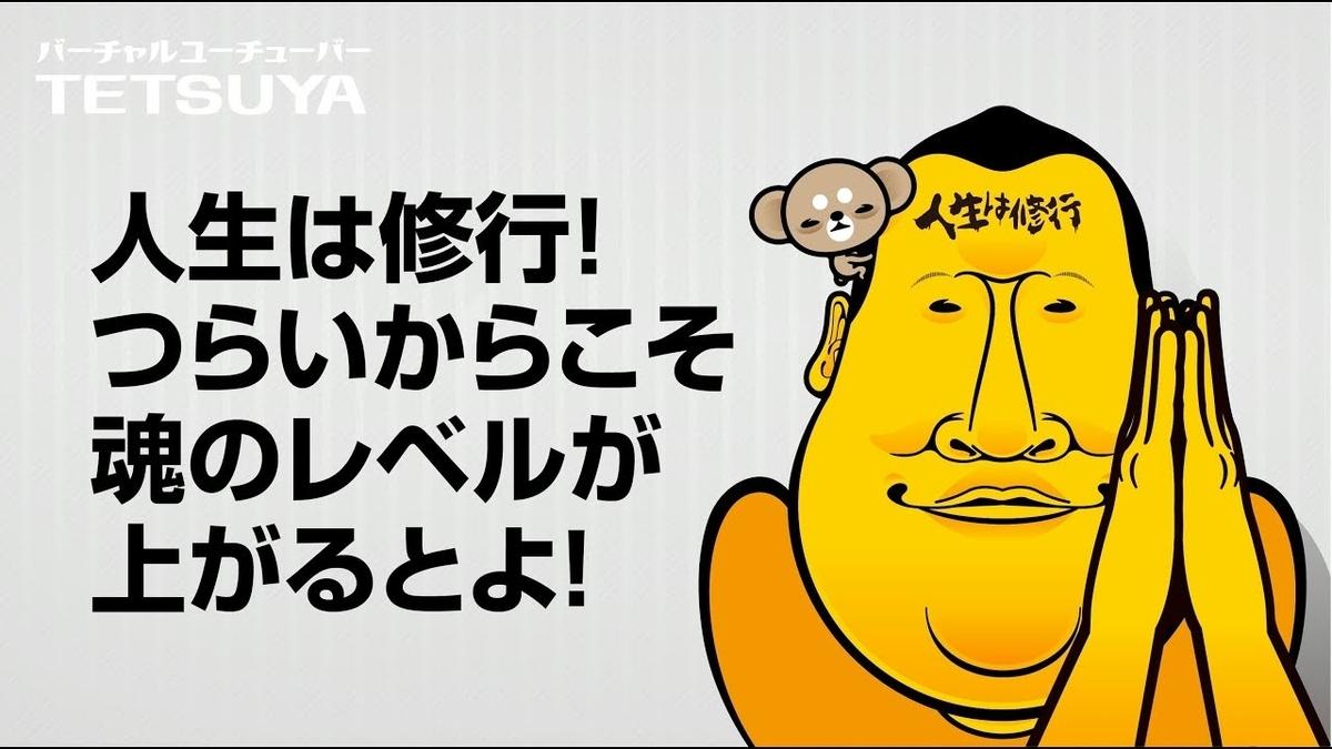 f:id:ekikyorongo:20200418085356j:plain
