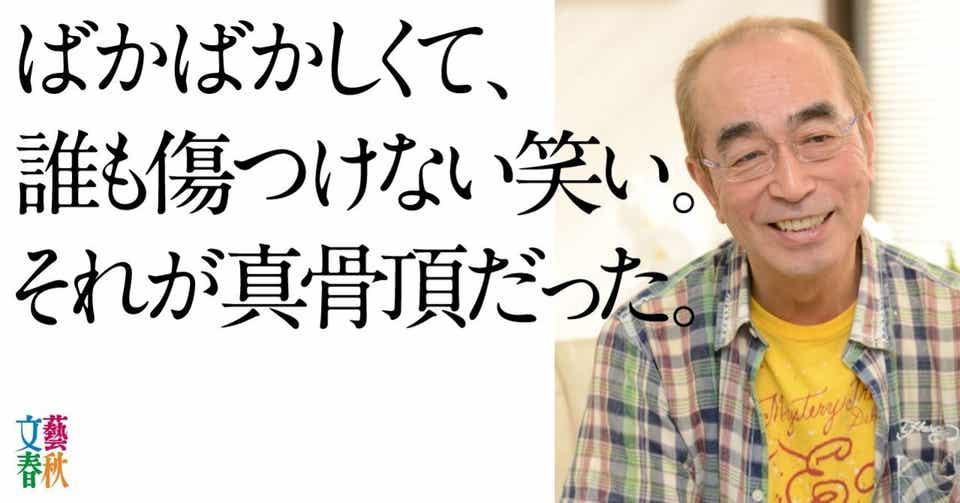 f:id:ekikyorongo:20200419124357j:plain