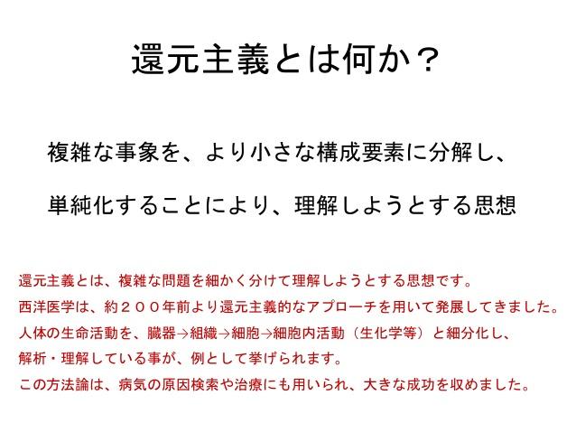 f:id:ekikyorongo:20200509125824j:plain